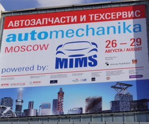Выставка «Automechanika Moscow powered by MIMS 2013»